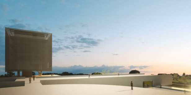 MUSEU vista observatorio