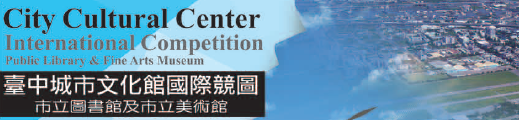 Taichung Cultural Center Competition