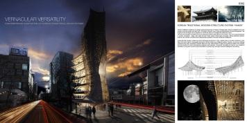 Concurso Skyscraper - 01 - Prancha 01