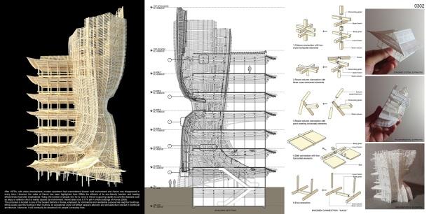 Concurso Skyscraper - 01 - Prancha 02