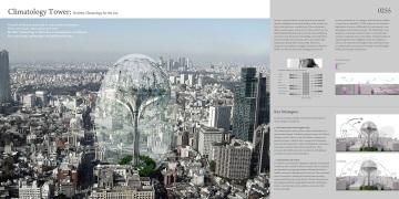 Concurso Skyscraper - 05 - Imagem 02
