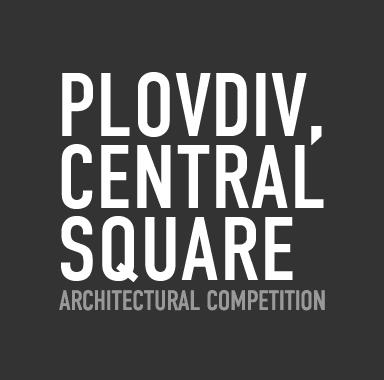 Concurso Internacional Plovdiv Central Square Bulgaria