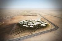 Premiados – Concurso Internacional - Cidade da Ciência - Biblioteca de Alexandria - Primeiro Lugar - Imagem 01