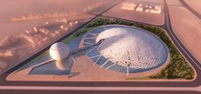 Premiados – Concurso Internacional - Cidade da Ciência - Biblioteca de Alexandria - Menção Honrosa - Imagem 02