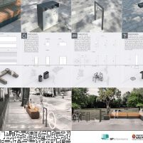 Premiados - Concurso Público Nacional de Ideias para Elementos de Mobiliário Urbano - Primeiro Lugar - Prancha 03