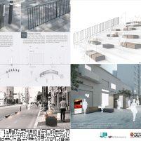 Premiados - Concurso Público Nacional de Ideias para Elementos de Mobiliário Urbano - Primeiro Lugar - Prancha 04