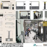 Premiados - Concurso Público Nacional de Ideias para Elementos de Mobiliário Urbano - Terceiro Lugar - Prancha 02