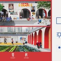 Premiados - Concurso Internacional - Modern Collective Living Challenge - Menção Honrosa - Prancha 02