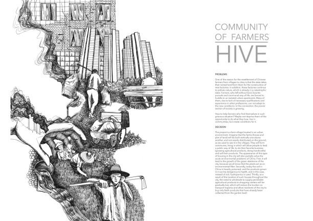 Premiados - Concurso Internacional - Modern Collective Living Challenge - 2º Lugar - Prancha 01