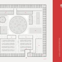 Premiados - Concurso Internacional - Modern Collective Living Challenge - Menção Honrosa - Prancha 04
