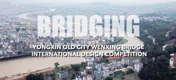 yongxin_bridge_competition
